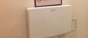 食品館イトーヨーカドー新宿富久店(1F)の授乳室・オムツ替え台情報