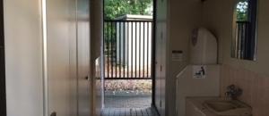 綱島公園のオムツ替え台情報