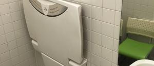 コストコ 京都八幡(1F)の授乳室・オムツ替え台情報