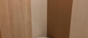 広島パルコ(新館6F)の授乳室・オムツ替え台情報