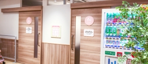 EBICEN coasis(3F)の授乳室・オムツ替え台情報