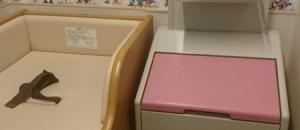 茨城空港(2階 SKY ARENA隣)の授乳室・オムツ替え台情報