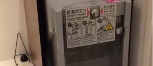 代官山 蔦屋書店(1F)の授乳室・オムツ替え台情報