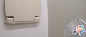 高松市役所健康福祉部 こども園運営課(6F)の授乳室・オムツ替え台情報