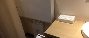 ハイアット リージェンシー 東京(2F)の授乳室・オムツ替え台情報