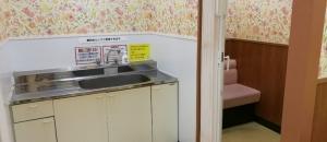 りんくうプレジャータウン シークル(2F)の授乳室・オムツ替え台情報