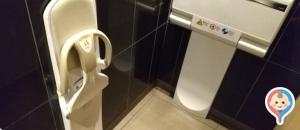 McDonald's(1F)のオムツ替え台情報