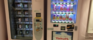 伊勢丹新宿店 6階ベビー休憩所(6階)の授乳室・オムツ替え台情報