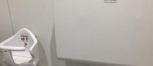 アミューあつぎ(2F)の授乳室・オムツ替え台情報