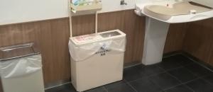 テラスモール湘南(3F 男子トイレ)のオムツ替え台情報