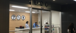 後楽園ホールビル(1階 セーフティホーム)の授乳室・オムツ替え台情報