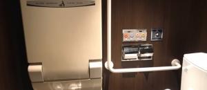 IVY PLACE アイヴィープレイス(1F)のオムツ替え台情報