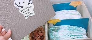 車検の速太郎高松店(1F)の授乳室・オムツ替え台情報
