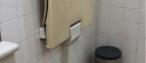 イオン海老名店(1F)のオムツ替え台情報