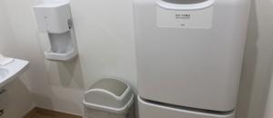 ダイユーエイト福島八島田店(1F)の授乳室・オムツ替え台情報