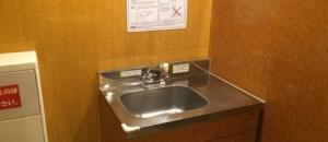 チャチャタウン小倉(2F)の授乳室・オムツ替え台情報