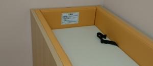 国立病院機構 埼玉病院(2F)の授乳室・オムツ替え台情報