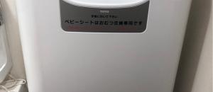三菱UFJ銀行 西葛西支店(1F)のオムツ替え台情報