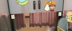 巻石堂病院(1F)の授乳室・オムツ替え台情報