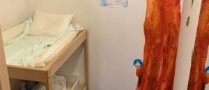 畳cafe&BAR くまさん家(3F)の授乳室・オムツ替え台情報