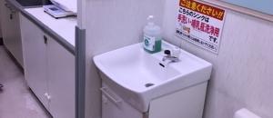 イオン半田店(2F)の授乳室・オムツ替え台情報
