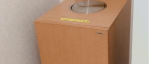 ビッグパレットふくしま(1F)の授乳室・オムツ替え台情報