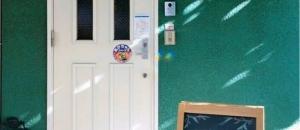 おでかけひろばcotton(1F)の授乳室・オムツ替え台情報