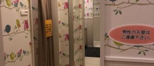 アピタ敦賀店の授乳室・オムツ替え台情報