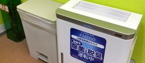 ファンタジーキッズリゾート武蔵村山の授乳室・オムツ替え台情報