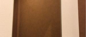スカイツリー(3F)の授乳室・オムツ替え台情報