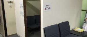 キャロットタワー(5階)の授乳室・オムツ替え台情報