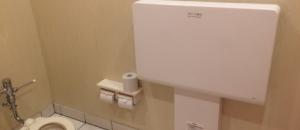 ステーキ宮 越戸店(1F)のオムツ替え台情報