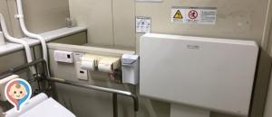 世田谷区役所 第三庁舎(1F)のオムツ替え台情報