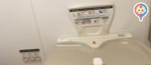あべのハルカスオフィスフロア(22F)のオムツ替え台情報