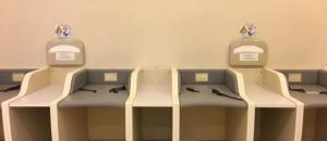 表参道ヒルズ(本館B2階 キッズの森)の授乳室・オムツ替え台情報