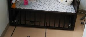 福岡県警察 筑豊自動車運転免許試験場(1F)の授乳室・オムツ替え台情報