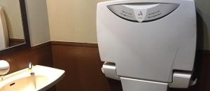スターバックスコーヒー 奈良西大和ニュータウン店のオムツ替え台情報