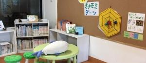 東京港野鳥公園の授乳室・オムツ替え台情報