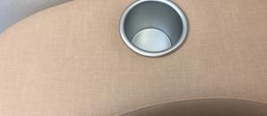 トヨタカローラ愛知 天白マイカーセンターの授乳室・オムツ替え台情報