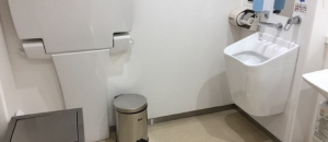 ミウィ橋本 (2F 多機能トイレ)のオムツ替え台情報