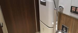 イオンタウン名西(2F)の授乳室・オムツ替え台情報