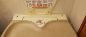 サイゼリヤ 四谷三丁目店(2F)のオムツ替え台情報