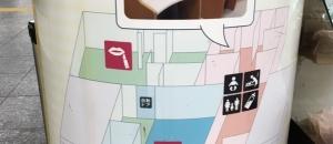 横浜駅(リフレスタ)(中央北改札内コンコース)の授乳室・オムツ替え台情報