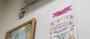 山陽自動車道 福山SA下り線(1F)の授乳室・オムツ替え台情報