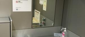 丸ビル(2F)の授乳室・オムツ替え台情報