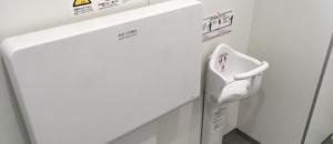 筑波実験植物園(2F)の授乳室・オムツ替え台情報