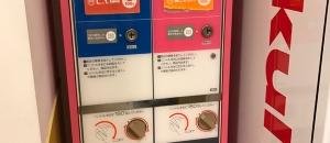 新所沢パルコ(パルコ館3F)の授乳室・オムツ替え台情報