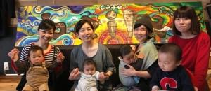 親子cafe&レンタルスペース baila(1F)の授乳室・オムツ替え台情報