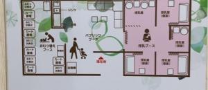 ゆめタウン広島(1F)のオムツ替え台情報