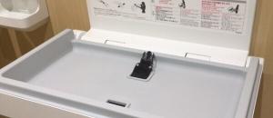 スーパーアルプス南平店(1F)のオムツ替え台情報